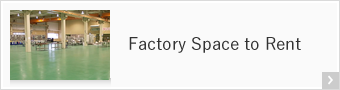 Factory Space to Rent