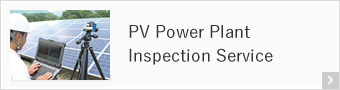 PV Power Plant Inspection Service
