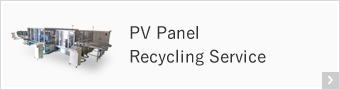 PV Panel Recycling Service