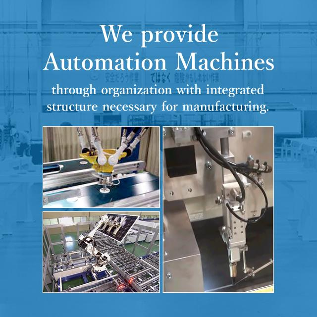 We provide Automtion machines