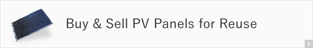 Buy & Sell PV Panels for Reuse